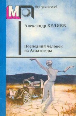 http://www.e-reading.pw/illustrations/5/5316-cover.jpg